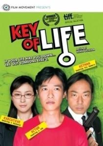 Key of Life hi